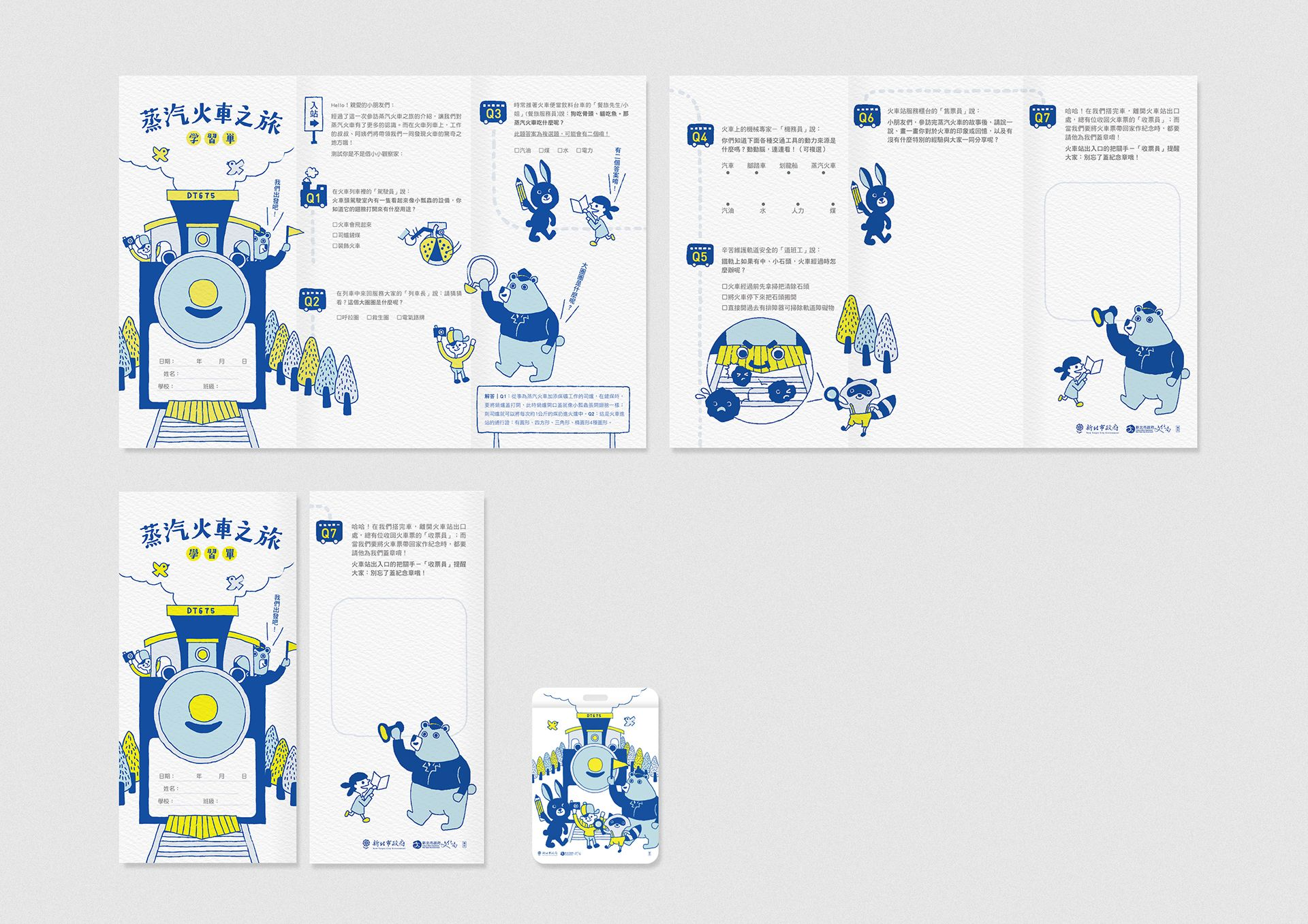 Worksheet Projects