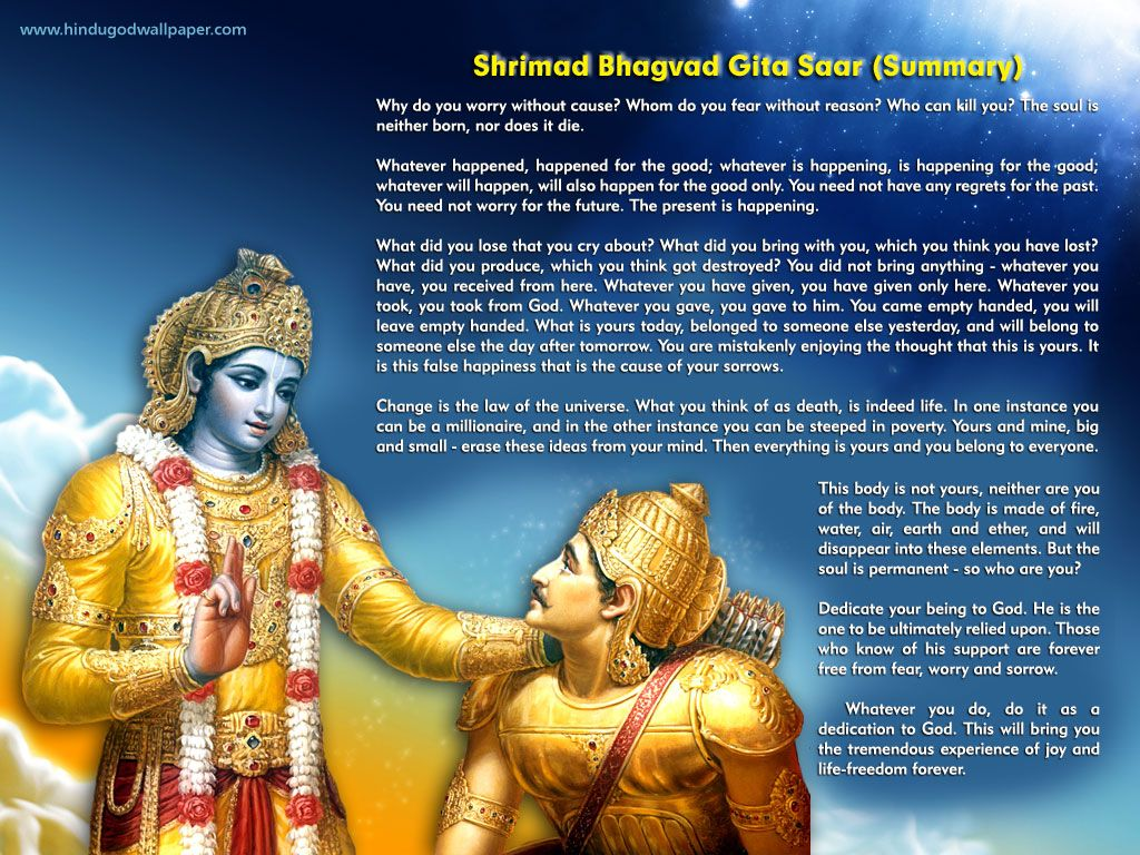 Image result for gita saar Bhagavad gita, Gita quotes