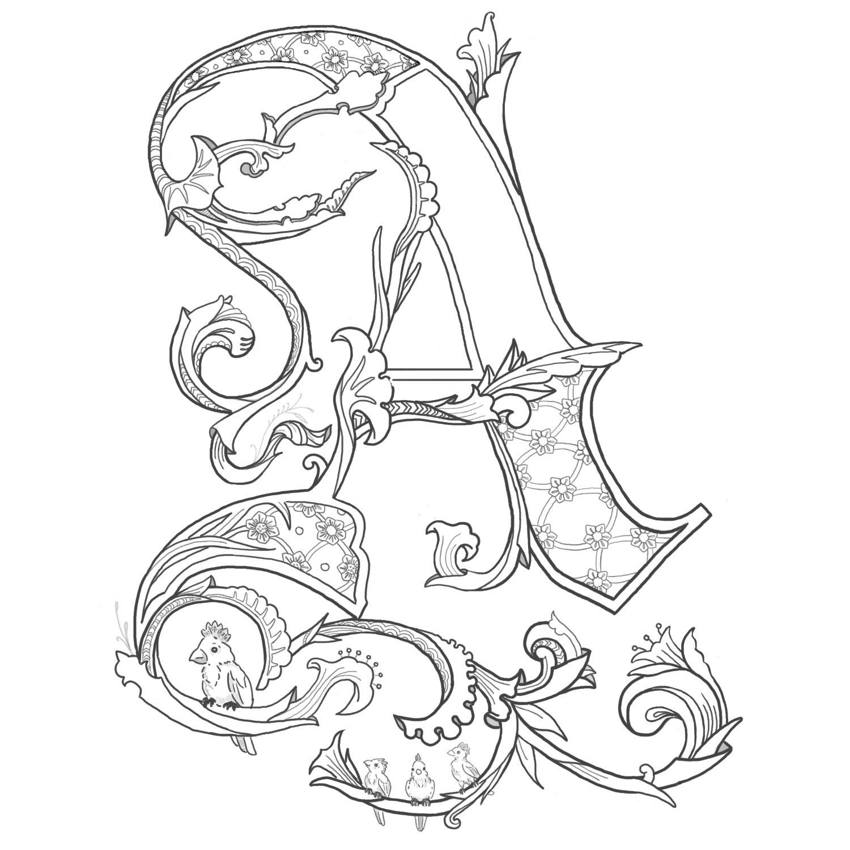 старославянский алфавит картинки для раскрашивания для оформления