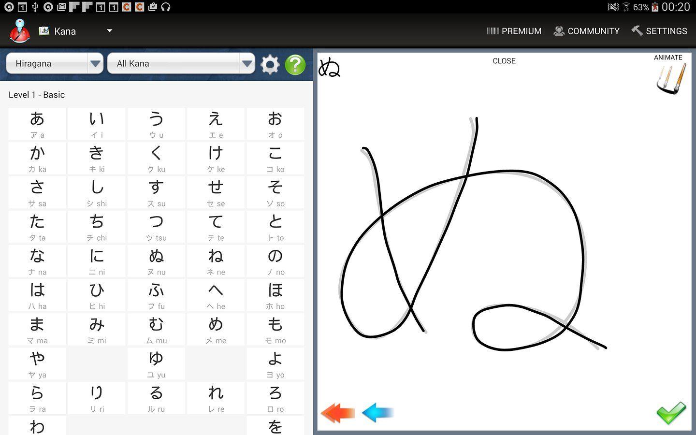 ... JA Sensei - Japanisch lernen ...