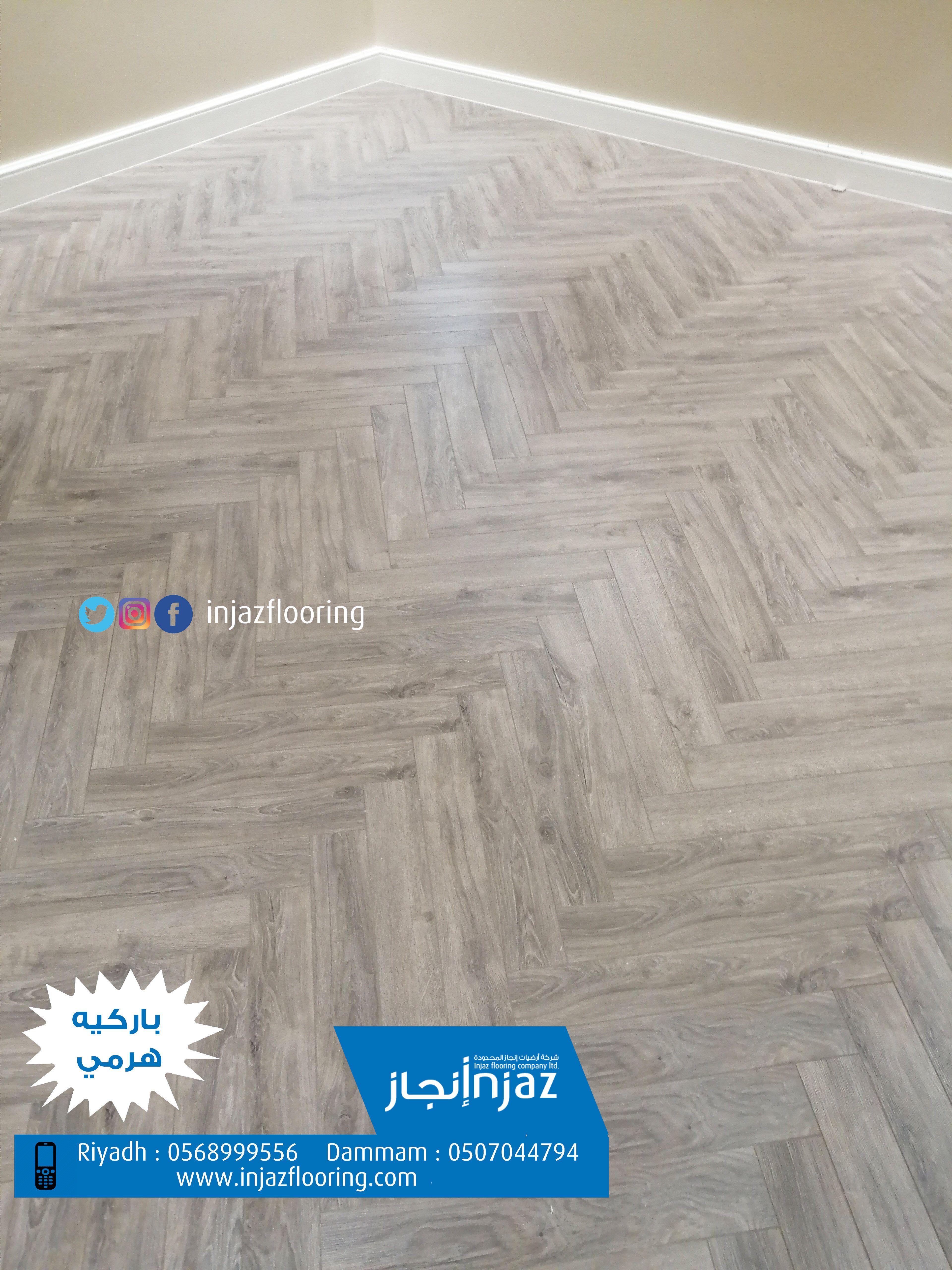 باركيه هرمي نعلات فايبر فوم Flooring Hardwood Hardwood Floors