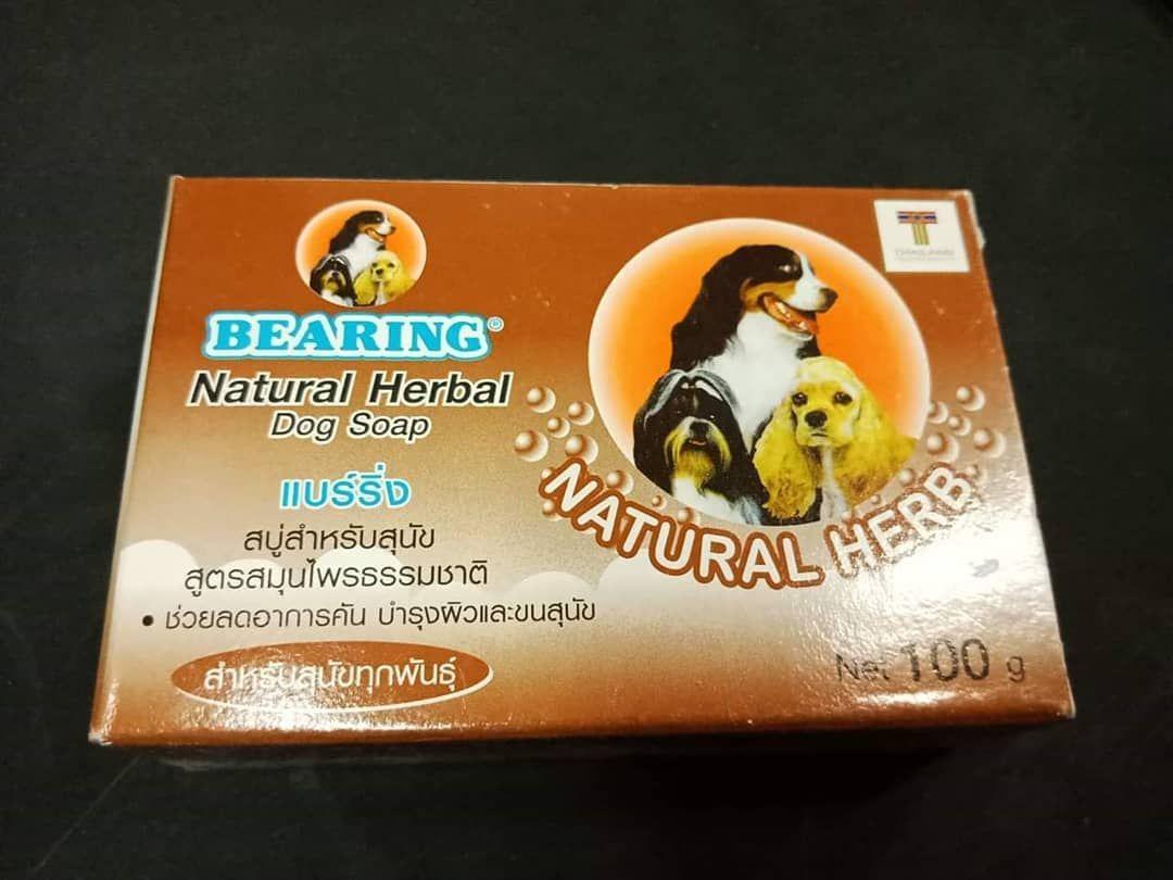 BEARING NATURAL HERBAL SOAP Visit us at PAWS AND PETS
