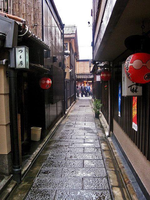 Gion Geisha District- Street