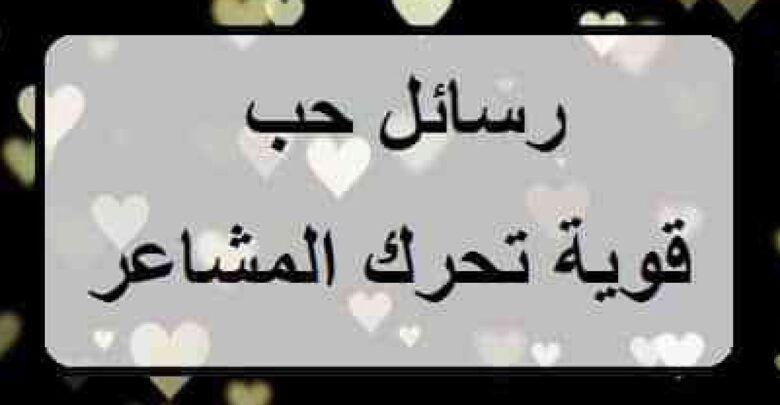 رسائل الغرام والعشق 20 رسالة رومانسية للحبيبين Calligraphy Arabic Calligraphy