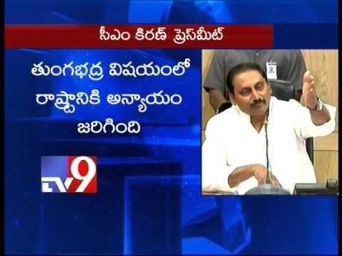 I requested Sonia to keep A.P united - CM Kiran - Part 2