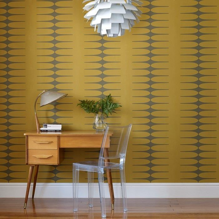 Do The Stretch Mustard Wallpaper by Graham and Brown - this would ...