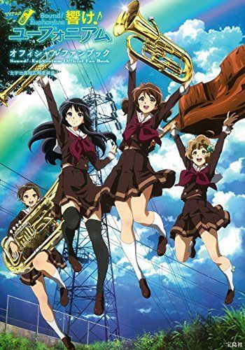 Sound Euphonium Anime Official Fan Book Illustration Guide I