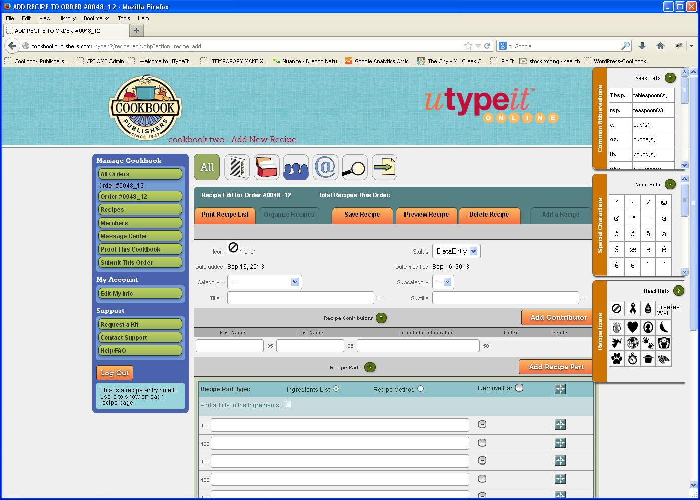 enter your recipes online with u type it online we create a