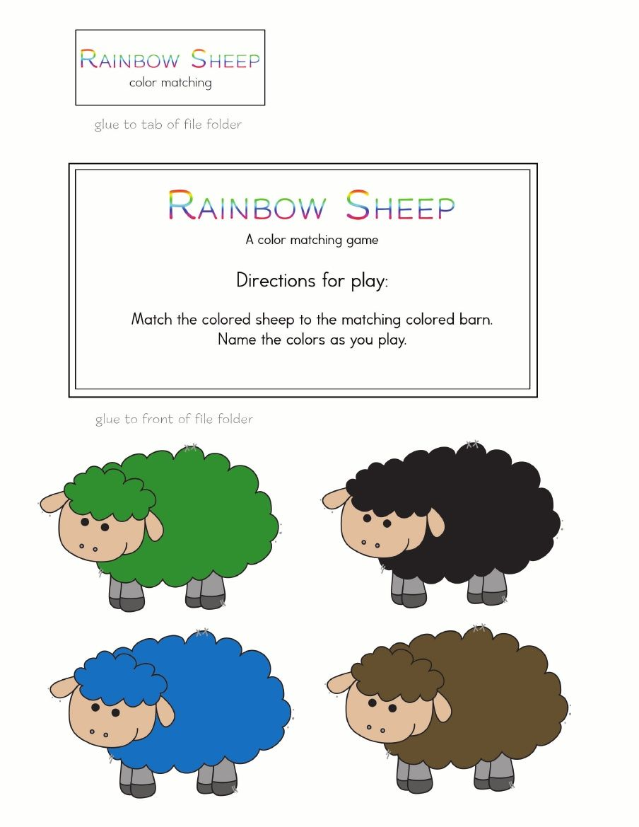 Rainbow Matching Sheep Folder Games File Folder Games File Folder Games Preschool [ 1169 x 904 Pixel ]