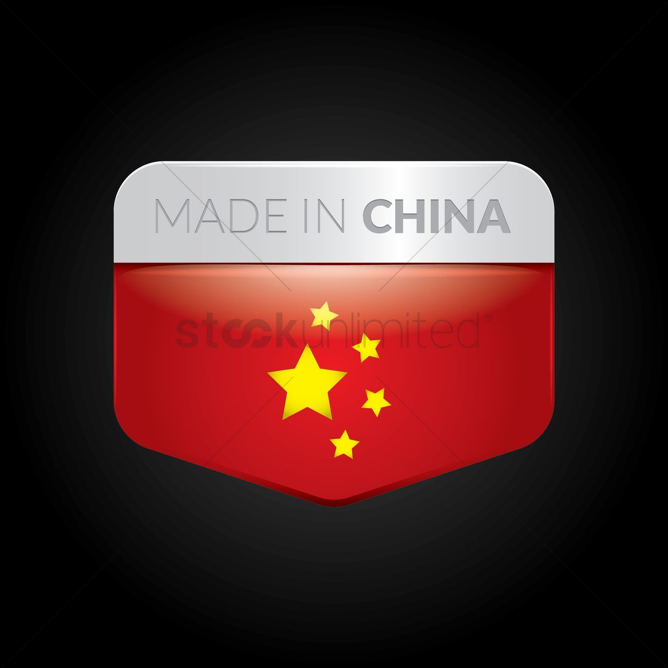 Made In China Flag Label Vector Illustration Spon Flag China Label Illustration Vector Affiliate Pattern Drawing Pattern Design Art Design