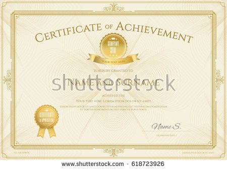 Certificate of achievement template with elegant gold border - certificate achievement template