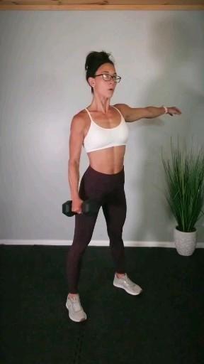 Upper body dumbbell exercise