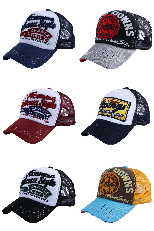 0588fe53b18e [Visit to Buy] cheap wholesale girl boy fashion summer cap hat designer  luxury outdoor cool baseball caps 58 CM adult women men snapback hats  #Advertisement