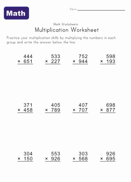 3 Digits Times 3 Digits Multiplication Worksheet Math Worksheets Multiplication Multiplication Worksheets