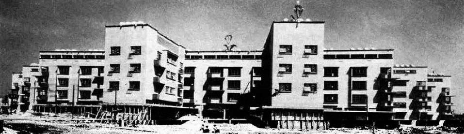 Unidad Esperanza (durante la construcción), calle Icacos esq. Xochicalco, Narvarte Poniente, Benito Juárez, México DF 1949 Arqs. Carlos Lazo y Antonio Serrato - Esperanza Housing (during construction), Icacos at Xochicalco streets, Narvarte, Benito Juarez, Mexico City 1949