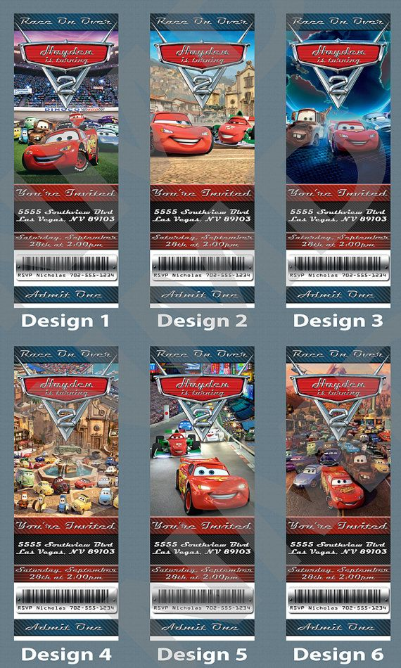 Cars 2 Birthday Party Invitation Admit By NextGenCreativeMedia 800