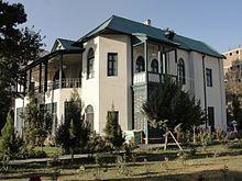 Kabul - National Gallery of Afghanistan