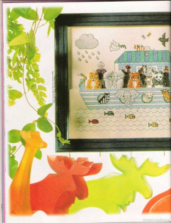 Gallery.ru / Фото #2 - Ноевы ковчеги Схемы есть - Mosca