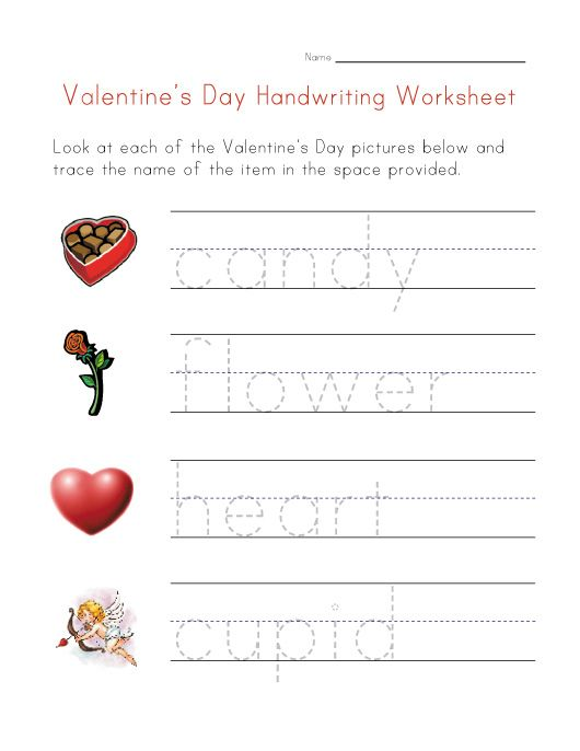 Valentine\'s Day Worksheet - Handwriting | Valentine | Pinterest ...