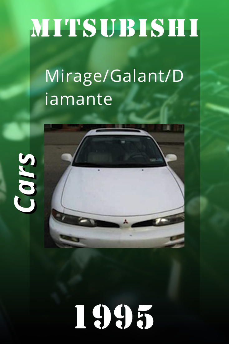 1990 2000 Mitsubishi Mirage Galant Diamante Repair Manual Mitsubishi Mirage Repair Manuals Mitsubishi Cars