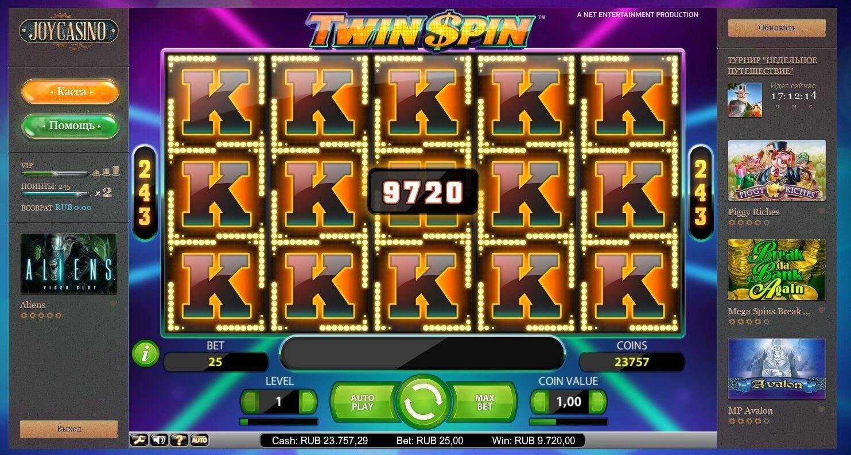 скачать автоматы бесплатно игровые мобильные