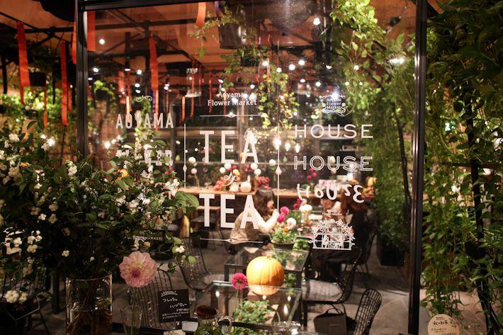 Aoyama Flower Market Tea House 5 1 2 Minamiaoyama Minato Ku Tokyo Japan Tel 81 3 3400 0887 Nearest Station Omotesando Tea House House Tokyo Flower Market