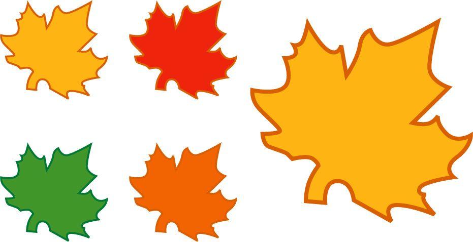 кленовые листья цветные картинки для вырезания больших размеров вашем хозяйстве оказалось