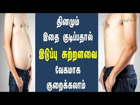 Gastric sleeve weight loss stopped