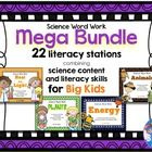 Animals, Plants, Heat, Light, and Energy! This bundle has them all!   Combine science concept instruction with literacy skills in your word work st...