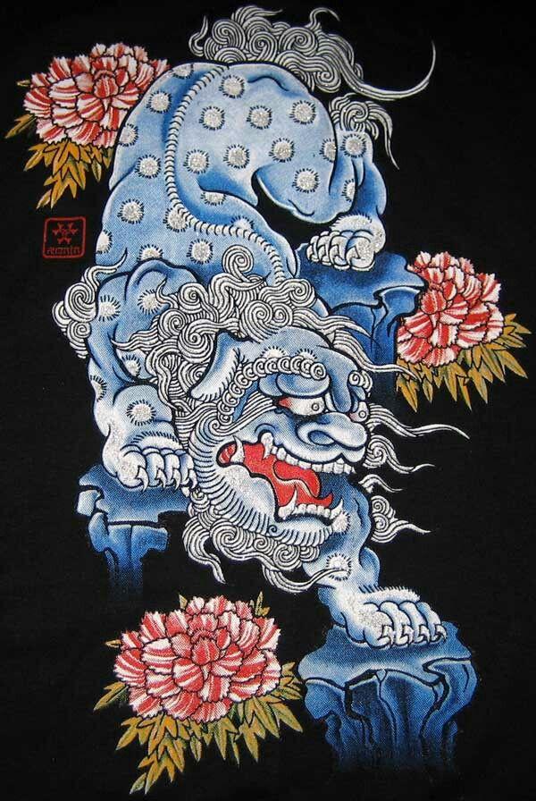 Foo Dog Blue Foo Dog Tattoo Japanese Tattoo Art Japanese Tattoo