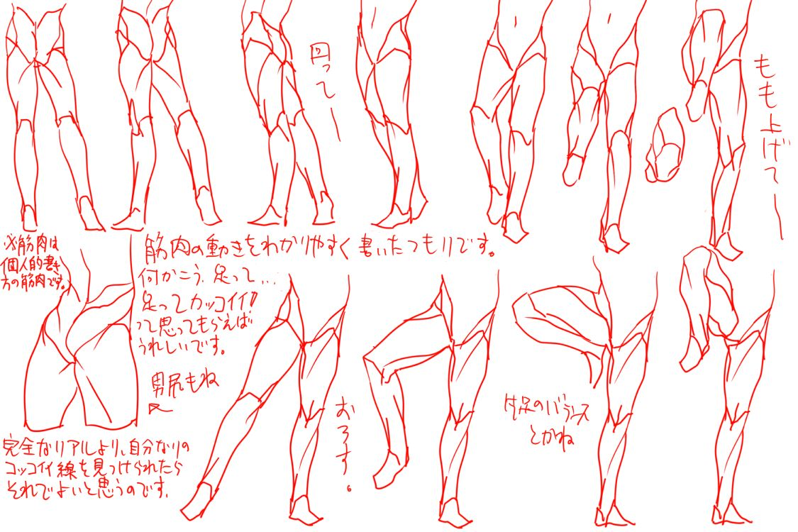 knifeyutensil Drawing legs (male) - references | Drawing Legs ...