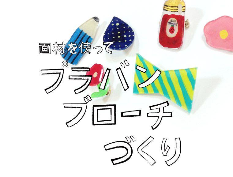 【画材・額縁専門店】カワチ画材ネットショップ |