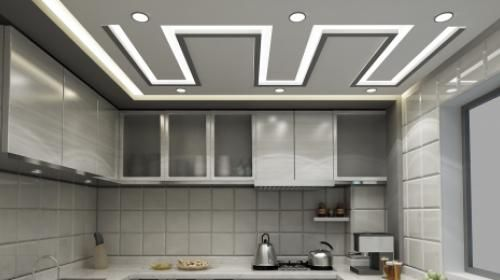 Latest 15+ Living Room Ceiling Ideas   ICon False Ceiling ...