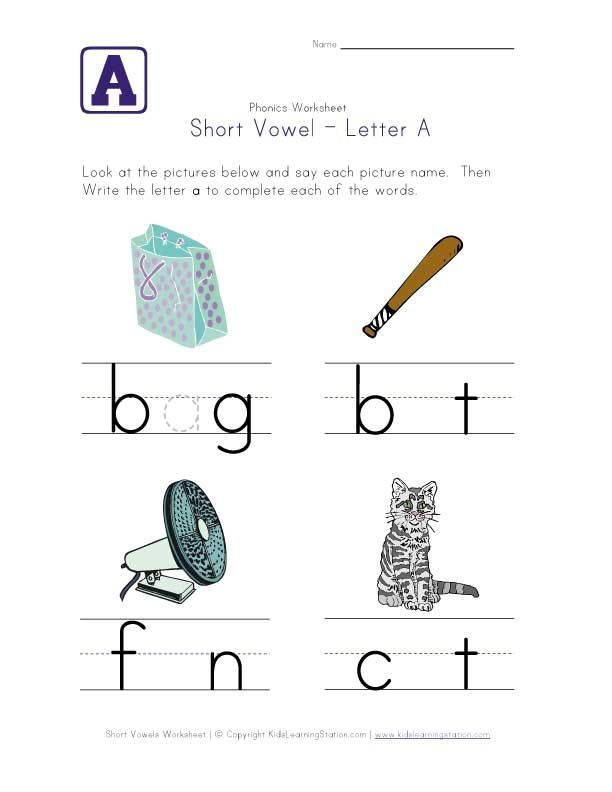 short vowel a worksheet | e\'s school | Pinterest