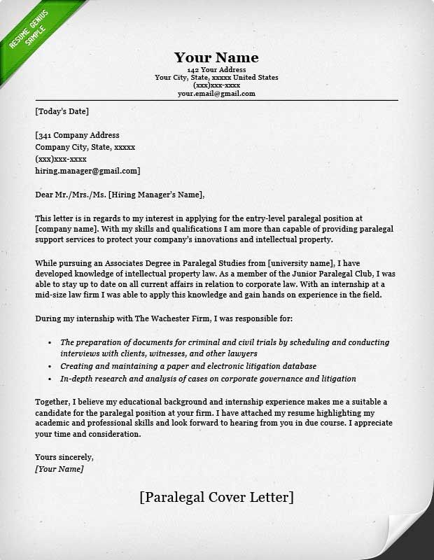 Cover Letter Template Paralegal Cover Coverlettertemplate