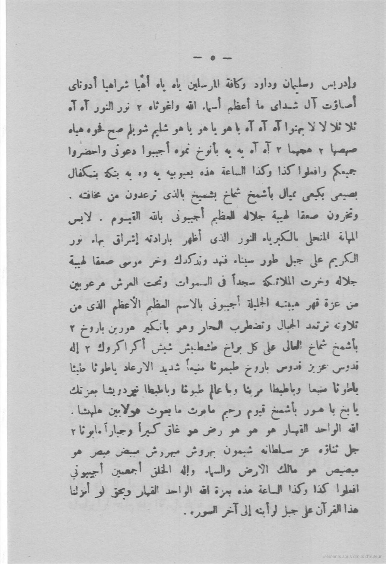 السحر الاحمر كتاب اثري قديم عبد الفتاح السيد الطوخي Google Livres Word Search Puzzle Words Math