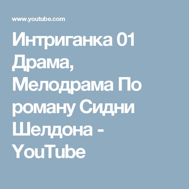 01 youtube 01 youtube malvernweather Gallery