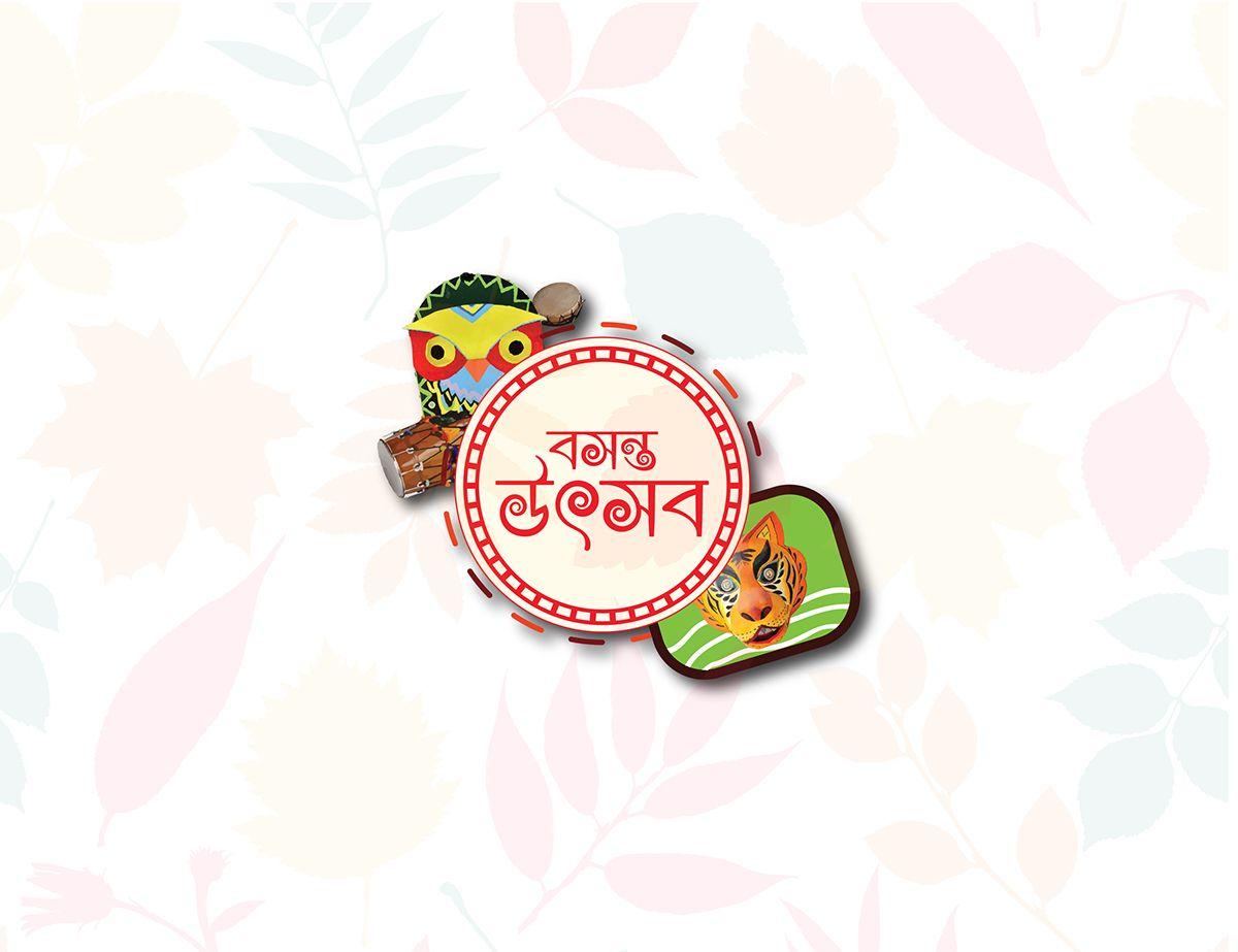 Bangla Festival Greeting Cards On Behance Bangla Design