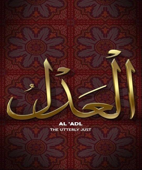 Pin By Khaled Bahnasawy On أسماء الله الحسنى تجميعات Beautiful Names Of Allah 100 Names Of Allah Allah Names