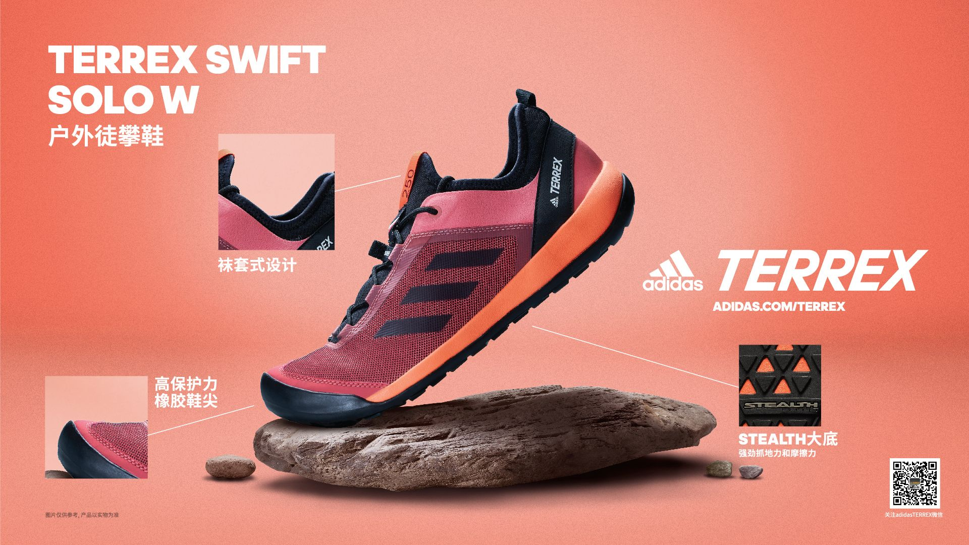 Pin By Name Name On Adidas Terrex 2017 Adverts Shoes Ads Shoes Photography Shoe Print