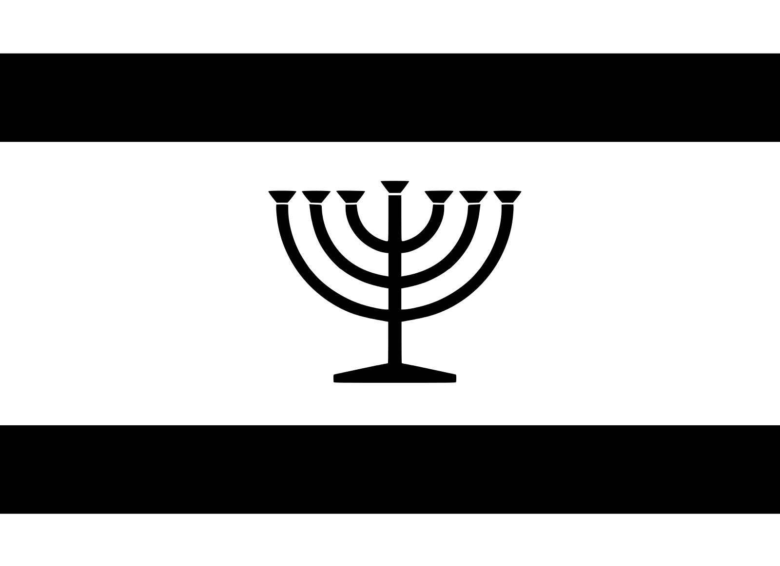 File Proposed Yiddish Flag Svg Wikimedia Commons Flag Art Unique Flags Yiddish