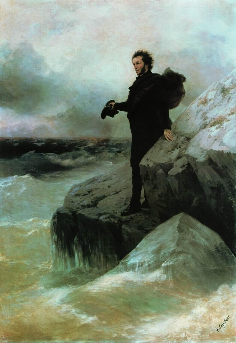PUSHKIN CONTEMPLATING THE BLACK SEA by Ivan Aivazovsky (1817-1900)