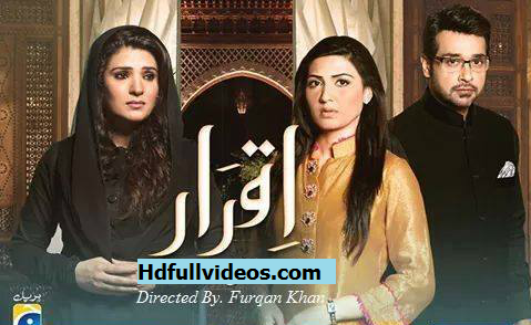 Pakistani Drama serial Iqraar Episode 21 Full dailymotion