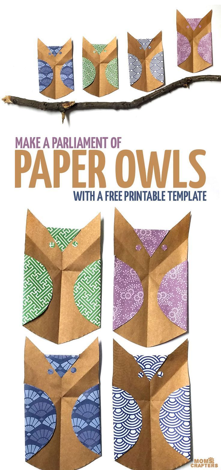 Download the free printable template to make this fun paper owl craft - it's super easy! This paper folding DIY can be used for decor, wall hangings, or just as an easy kids craft. Make a parliament of owls using a simple fold technique thta's not quite origami and not quite kirigami - these fun foldered papercraft templates made a beautiful woodland owl craft for autumn or any time of year!