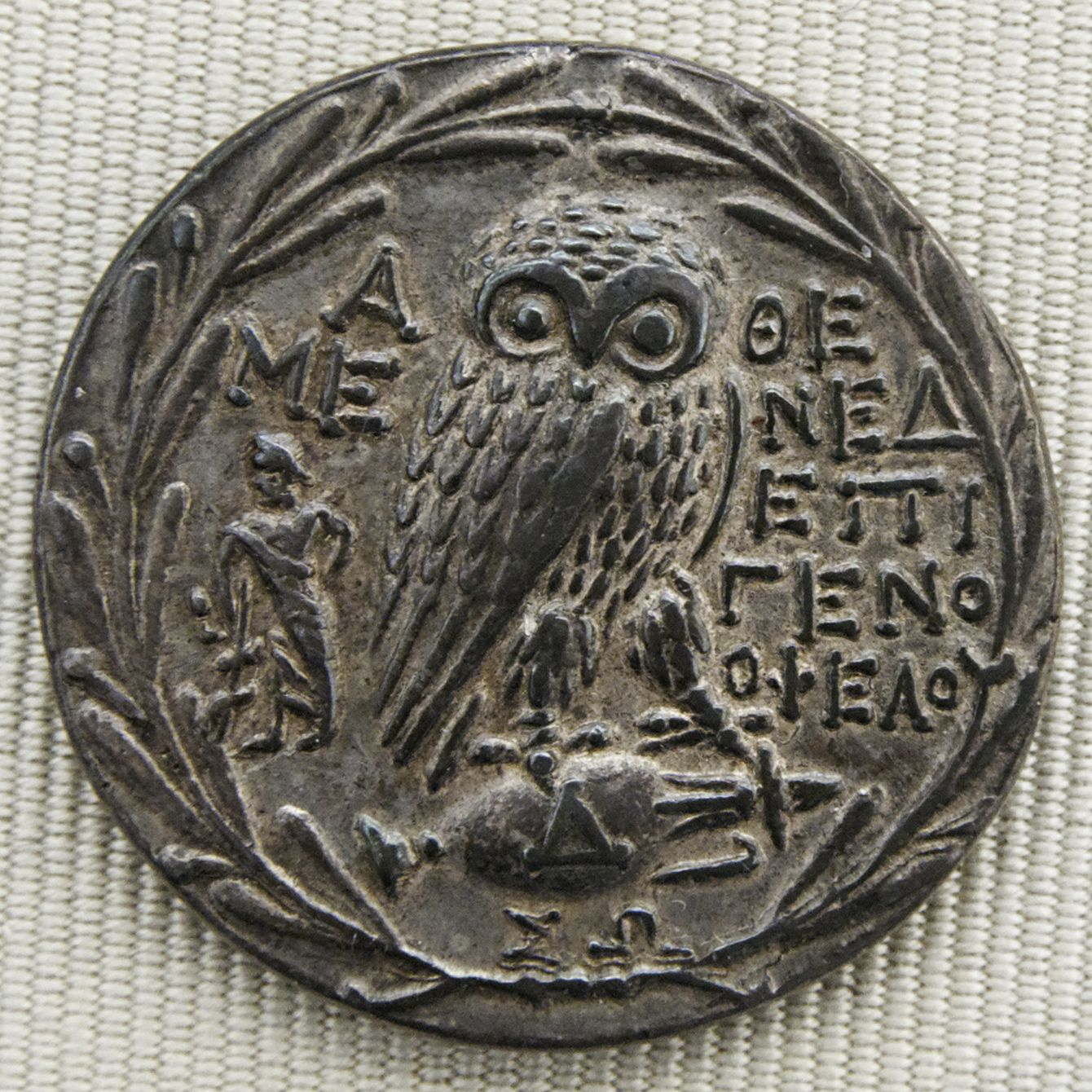 Silver Tetradrachm From Athens Owl Surrounded By Olive Branch