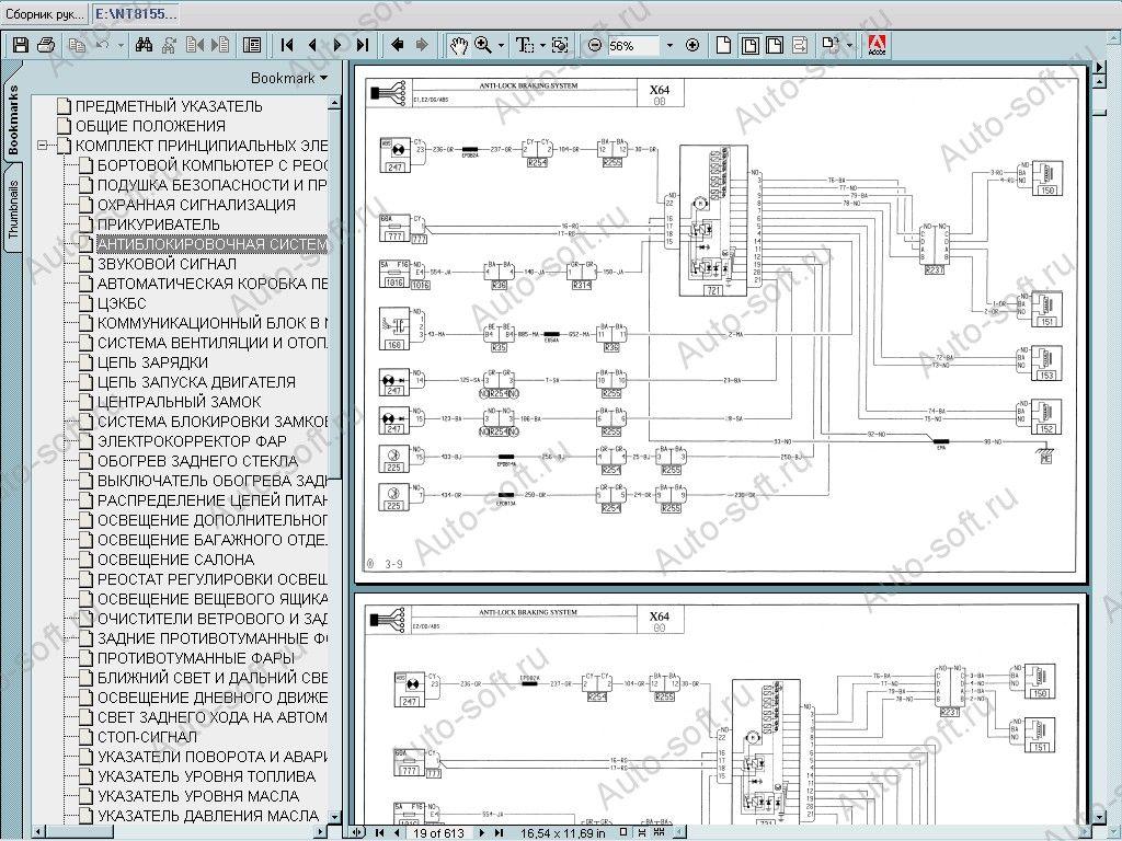 Renault Trafic Wiring Diagram Pdf Renault Trafic Renault Electrical Diagram