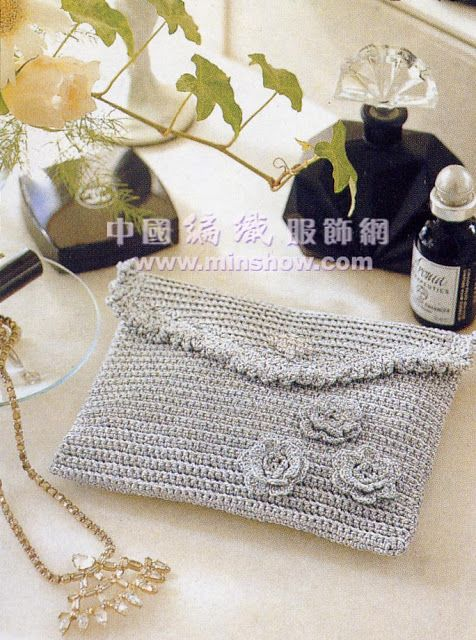 charted - Patrones Crochet: Bolso de Mano Sobre Crochet | DIY ...