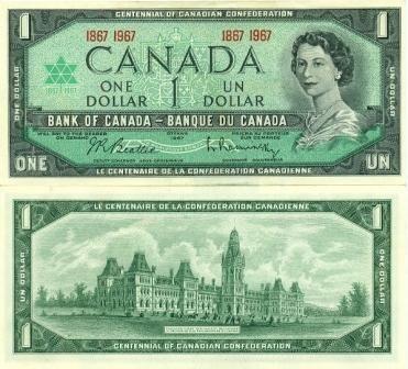 1967 Canada One Dollar Bill - Queen Elizabeth II | Vintage