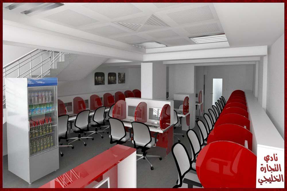 مشروع صغير مربح للشباب مشروع مقهى إنترنت في السعودية Interior Home Decor Conference Room Table