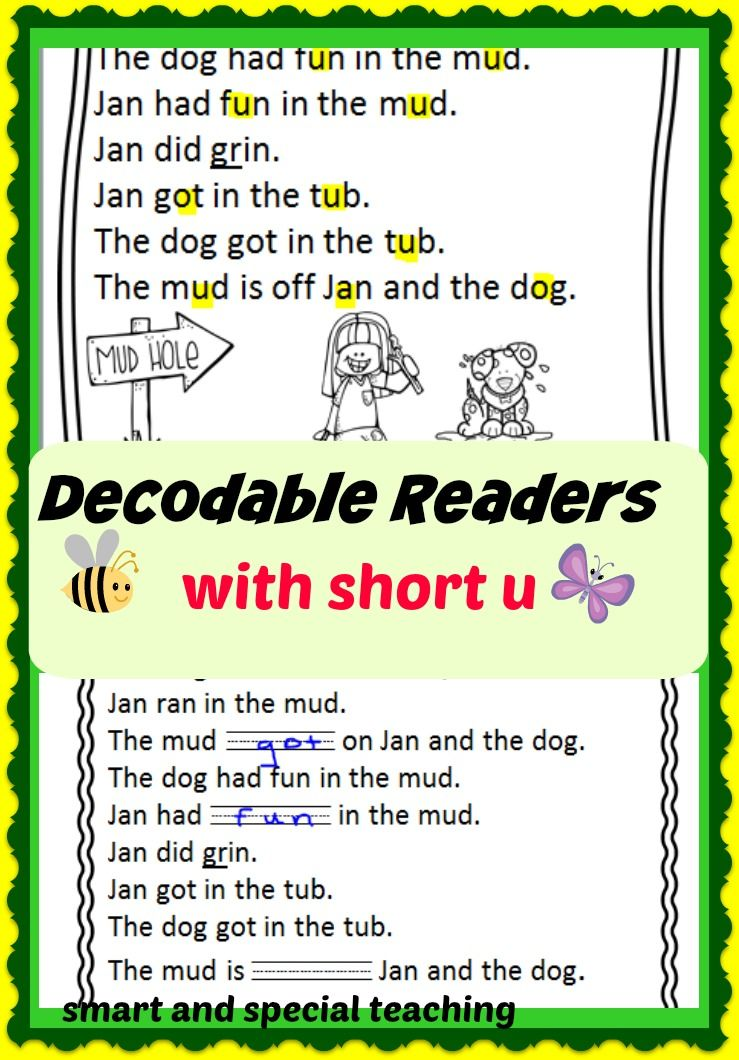 Early Reader Short Stories